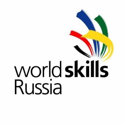 «Молодые профессионалы» (WorldSkills Russia)  Московской области