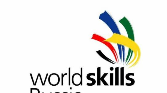 Отборочные соревнования к Финалу VII Национального чемпионата по профессиональному мастерству по стандартам WorldSkills Russia