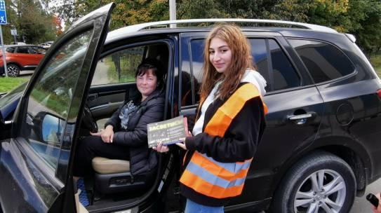 Региональная акция «Студенчество – за безопасность на дорогах»